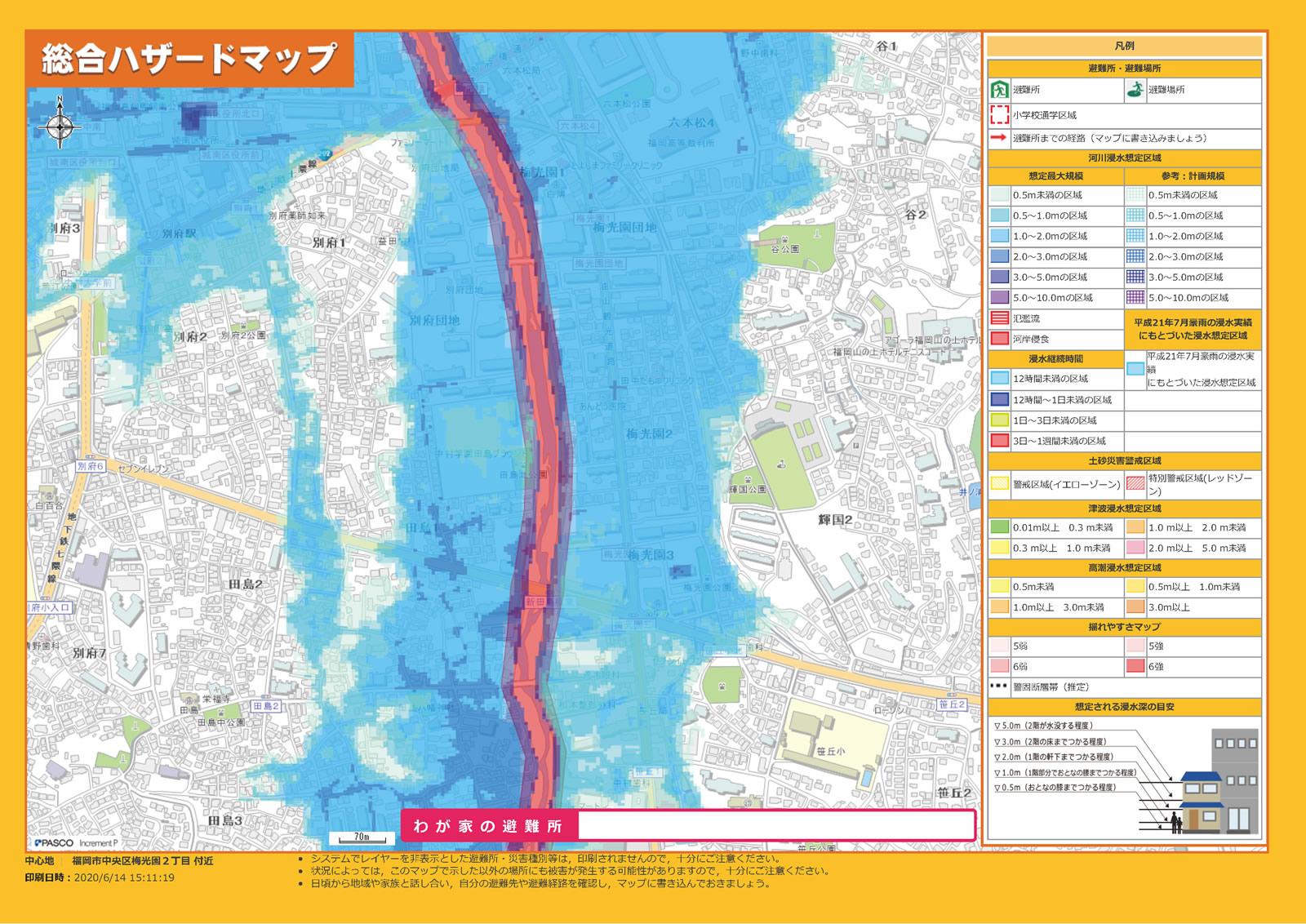 総合ハザードマップ